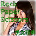 Beauty RockPaperScissors3 logo