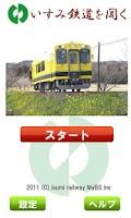 Screenshot of いすみ鉄道を聞く