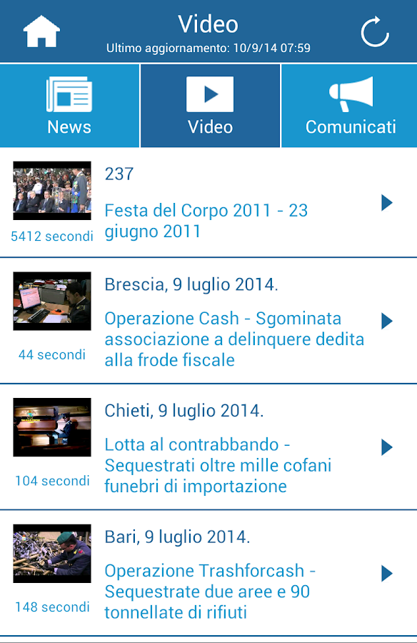 GdF by Guardia di Finanza- screenshot