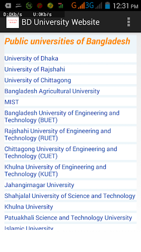 BD University Website