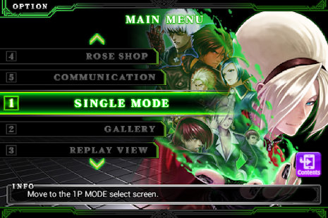 THE KING OF FIGHTERS-A 2012(F) - screenshot thumbnail