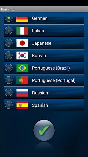 無料教育Appの英語をフレーズで学ぶ|記事Game