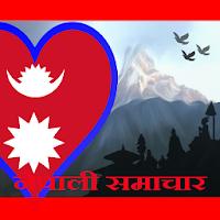 Nepali News 2.1.10