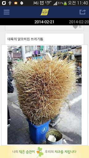 풉 - 재미난 짤방 유머 개그 개드립 웃긴사진