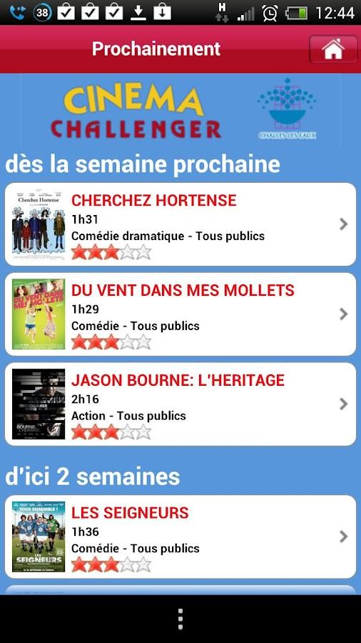 Cinéma Challenger- screenshot
