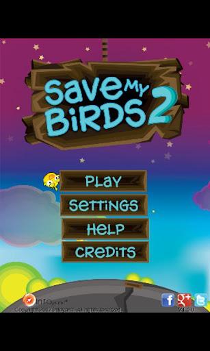 救救我的鳥儿2
