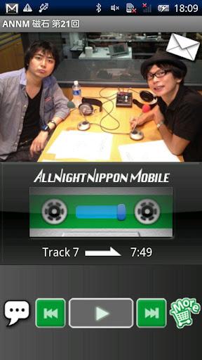 玩免費娛樂APP|下載磁石のオールナイトニッポンモバイル第21回 app不用錢|硬是要APP