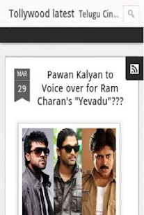 Tollywood News and Songs - screenshot thumbnail