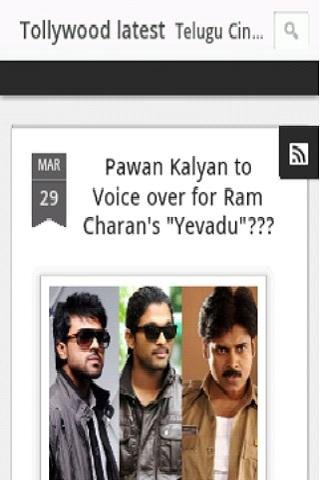 Tollywood News and Songs - screenshot
