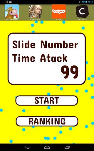 SlideNumberTimeAtack99