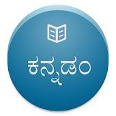 Kannadam : kannada world