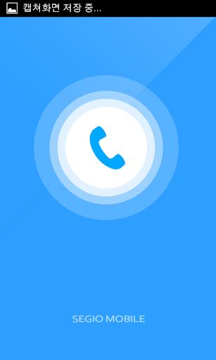 Segio Phone