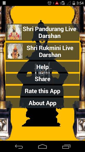 Vitthal Pandurang Live Darshan