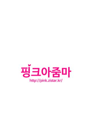 핑크아줌마 여성복