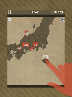 Enjoy L. Old Japan Map Puzzle- screenshot thumbnail
