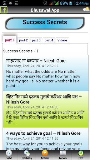 免費下載社交APP|Bhusawal App app開箱文|APP開箱王