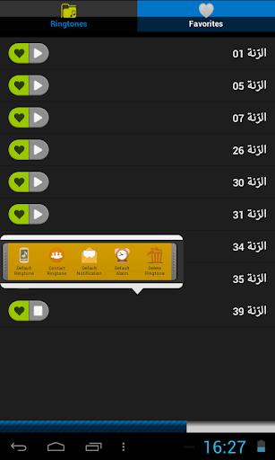 【免費音樂App】رنات منوعة-APP點子