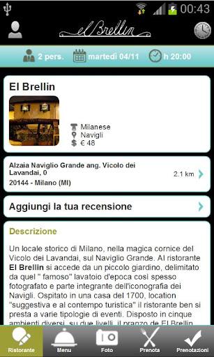 El Brellin