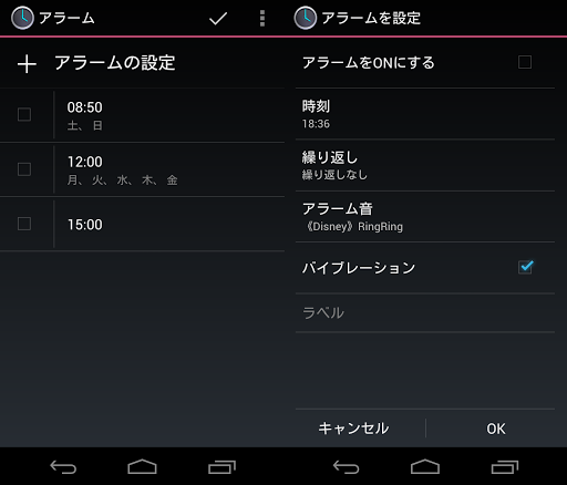 【免費個人化App】和時計・懐中時計ウィジェット-APP點子