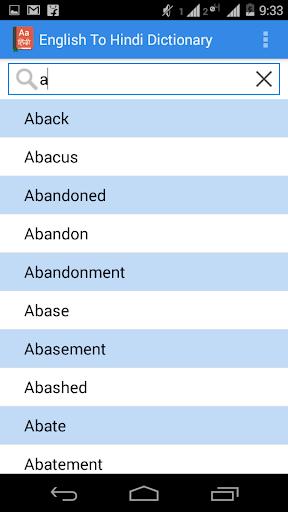 English To Hindi Dictionary 1.15 screenshots 6
