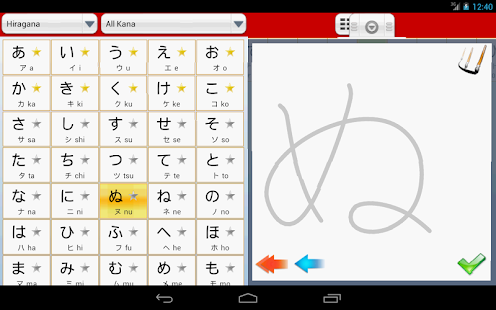 JA Sensei Learn Japanese Kanji Screenshot 30
