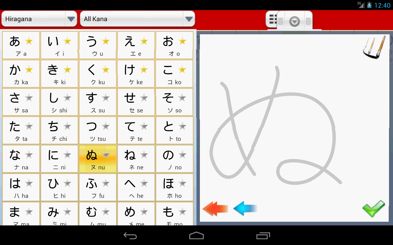 JA Sensei - Learn Japanese- screenshot