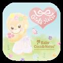 F公式 babycoco 壁紙-Girls natsu
