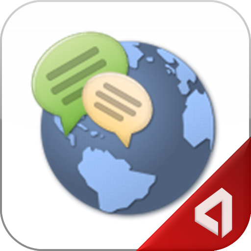 世界の言語 教育 App LOGO-APP開箱王
