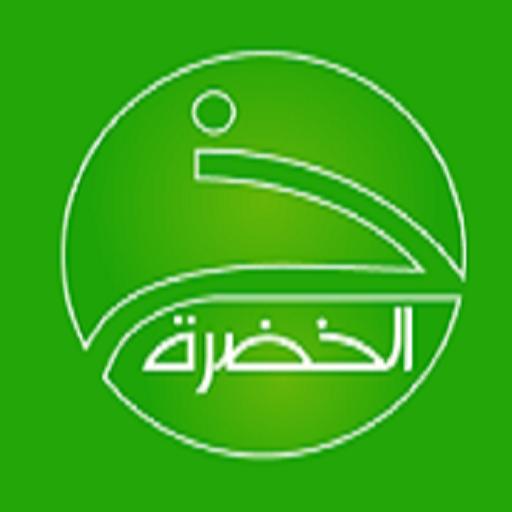 Elkhadra