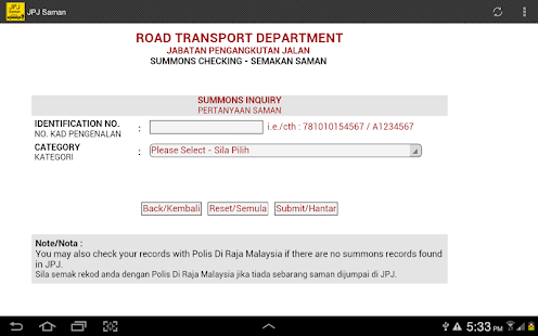 JPJ Saman- screenshot thumbnail