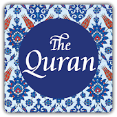 Quran: English Audio and Notes