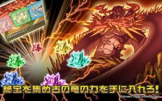 ドラゴンコレクション 人気のモンスター育成カードバトル