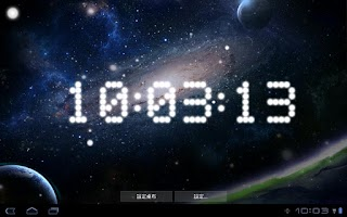 Screenshot of 9s-LiveClock Wallpaper