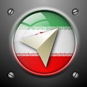Iran Navigation