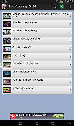 Khmer Chomreang - Pek Mi