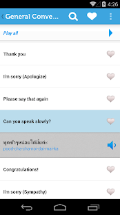 Learn Thai - Phrasebook - screenshot thumbnail