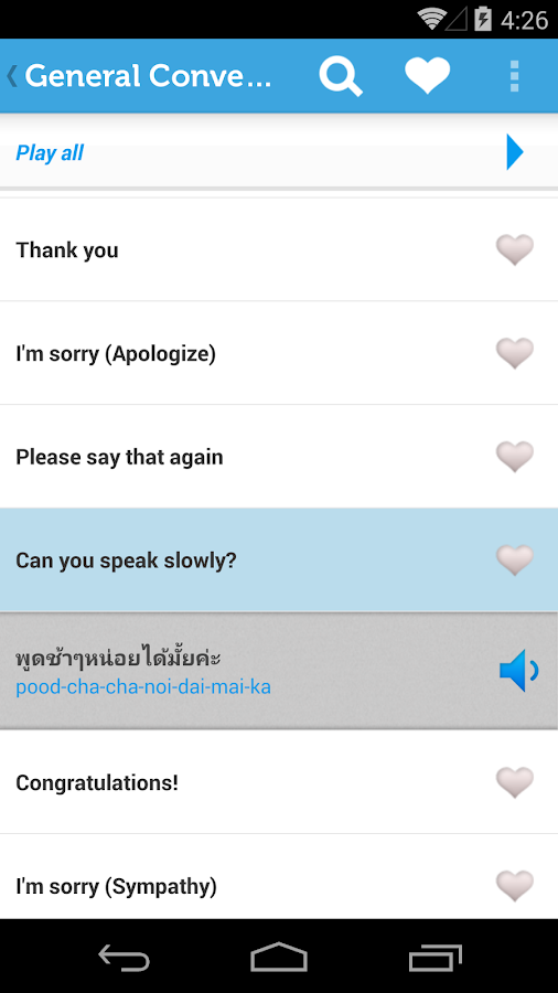 Learn Thai - Phrasebook- screenshot