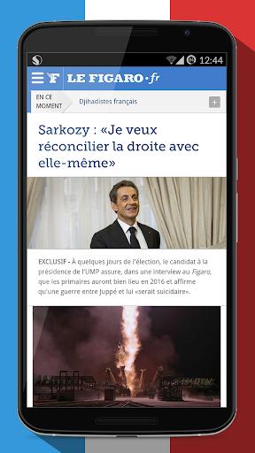 【免費新聞App】Journaux France-APP點子