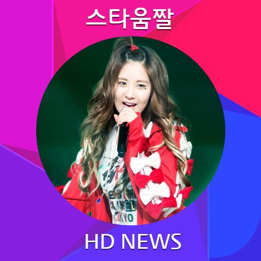 Girls' generation Seohyun 01 LOGO-APP點子