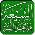 الشيعة هم أهل السنة icon
