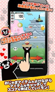 KUMAMON Catch - Cute Game- screenshot thumbnail