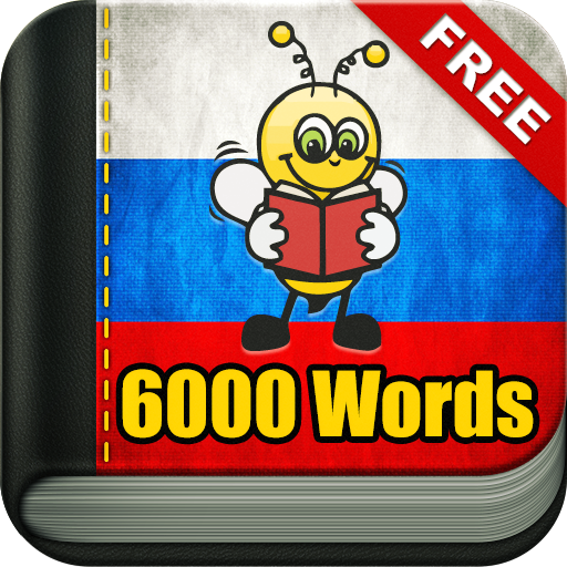 Learn Russian - 6,000 Words
