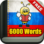 Learn Russian Vocabulary - 6,000 Words