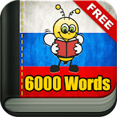 Learn Russian 6,000 Words