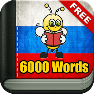 Could I learn Russian this fast?
