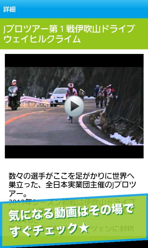 CYCLOCHANNEL〜自転車専門情報サイト- screenshot