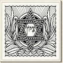 Hebrew Dictionary & Phrases icon