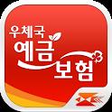 우체국 스마트뱅킹 icon