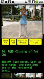 TaiChi 24 Teaching 5(24式太极拳-5)- screenshot thumbnail