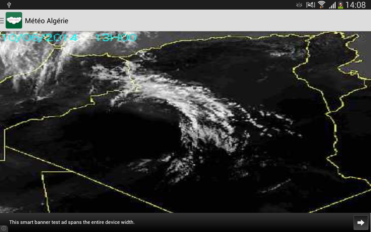 Météo Algérie - screenshot